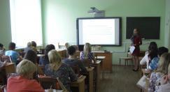 Cостоялось 15-е заседание республиканского методологического семинара для  магистрантов, аспирантов, докторантов и научных руководителей.